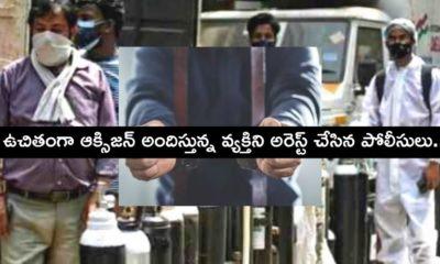 Vicky Vihari Corona Patients Free Oxygen (1)