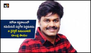 Actor Comedian Sapthagiri Big Heart