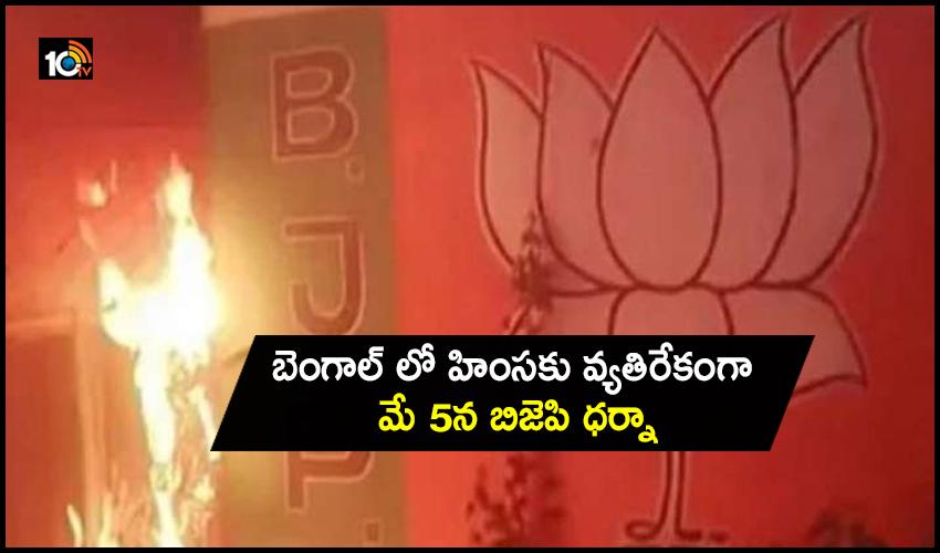 Bengal Post Poll Violence