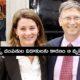 Bill Milenda Gates Divorce