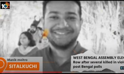 Bjp Shares Photo Of Scribe Claims Him To Party Worker Killed In Post Poll Clashes In Bengal