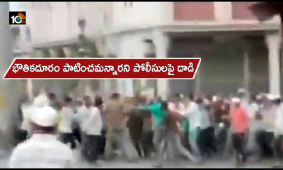 Cops Went To Disperse Crowd Chased And Beaten Up In Maharashtras Sangamner Fir Registered