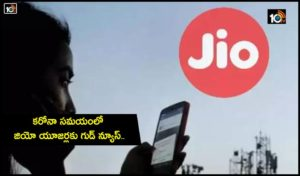 Covid 19 Jio Announces Free Calling Minutes Bonus Recharge For Jiophone Subscribers