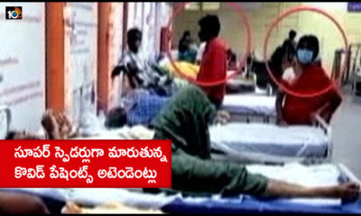 Covid Patients Attendants Risk Becoming Super Spreaders In Tamil Nadu