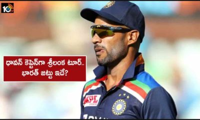 Dhavan Leads Indias Probable Squad For Tour Of Sri Lanka