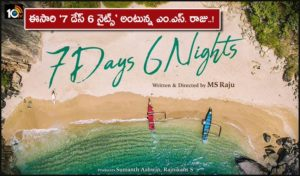 Director Ms Raju Next Movie Titled As 7 Days 6 Nights