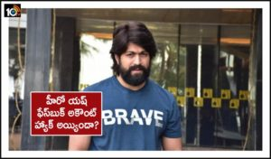 Hero Yash Facebook Account Hacked