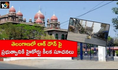 High Court Key Instructions To Government On Lockdown In Telangana
