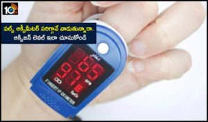 How To Use Pulse Oximeter The Right Away Follow These 8 Steps