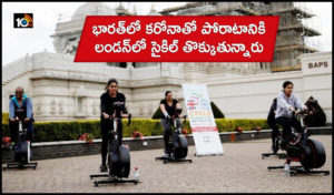 In A Bid To Help India Fight Covid 19 Uk Volunteers Cycle 7600km On Stationary Bikes