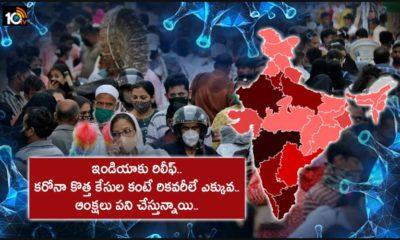 India Coronavirus Live Updates