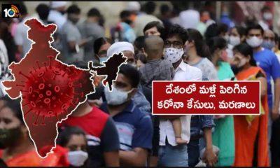 India Reports Again Record Corona Cases