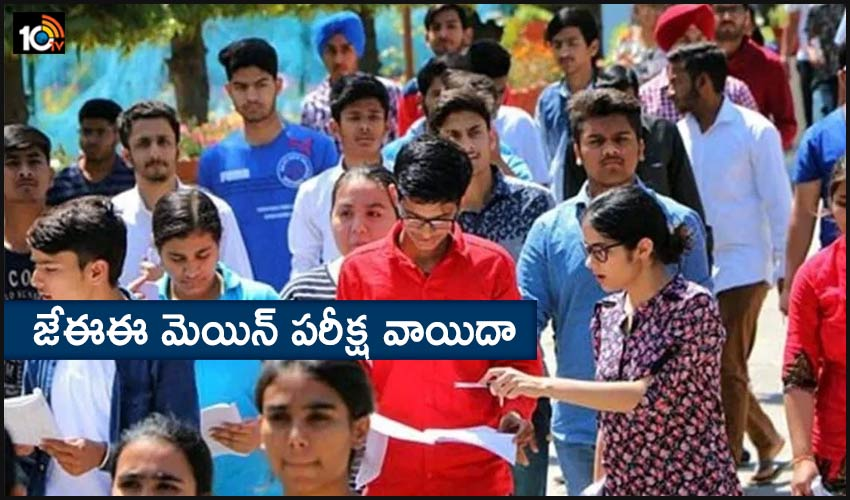 Jee Main Exam 2021 For May Session Postponed Education Minister