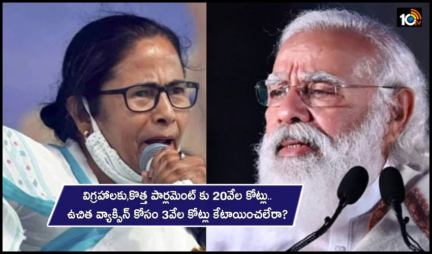 Pm Modi Did Not Respond To My Letter Over Free Covid 19 Vaccination Alleges Mamata