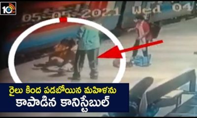 Police Constable Rescues Woman Who Fell Under Train