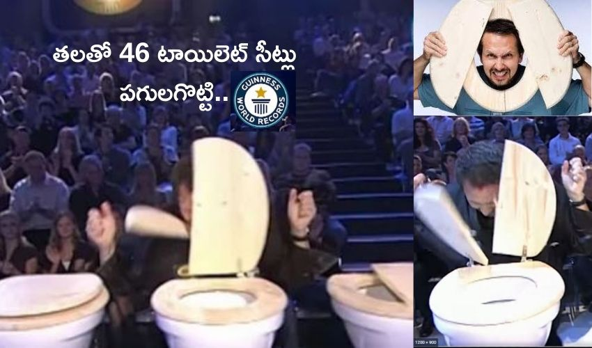 Record For Most Toilet Seats Broken By Head In 1 Minute