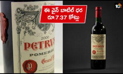 Seven Crores Wine Bottle