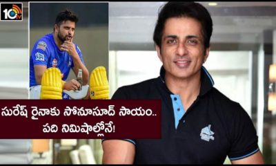 Sonu Sood Comes To Suresh Rainas Aid After Cricketer Requests Oxygen Cylinder For Relative