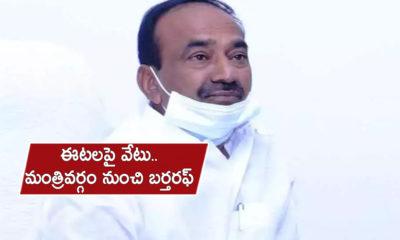 Telangana Health Minister Eatala Rajender Removed