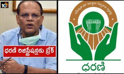 Telangana Lockdown Registrations Cancelled