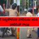 Traffic Police Vs Police