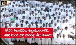 Violation Of Covid Rules Police Case Registered Against 480 Church Fathers