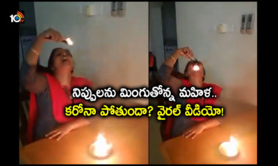 Viral Video Woman Swallows Fire Balls Netizens Link This Video With Covid 19 Cure