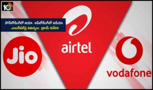 Vodafone Idea Behind Jio In Downloading Speeds In April