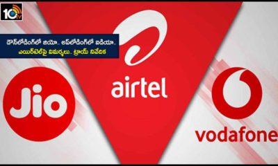 Vodafone Idea Behind Jio In Downloading Speeds In April