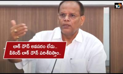 Weekend Lockdown May Impose In Telangana Says Cs Somesh Kumar