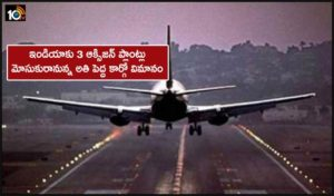 Worlds Largest Cargo Plane Carries Three Oxygen Plants To India From Uk