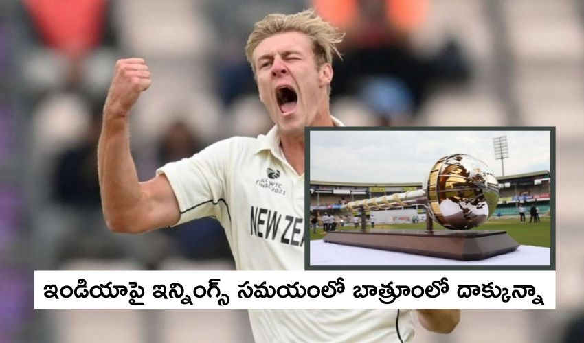 WTC final: ఇండియాపై ఇన్నింగ్స్ సమయంలో బాత్రూంలో దాక్కున్నా
