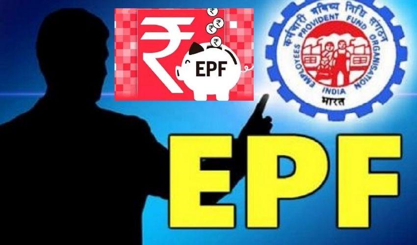 EPF Interest : ఈపీఎఫ్ చందాదారులకు శుభవార్త