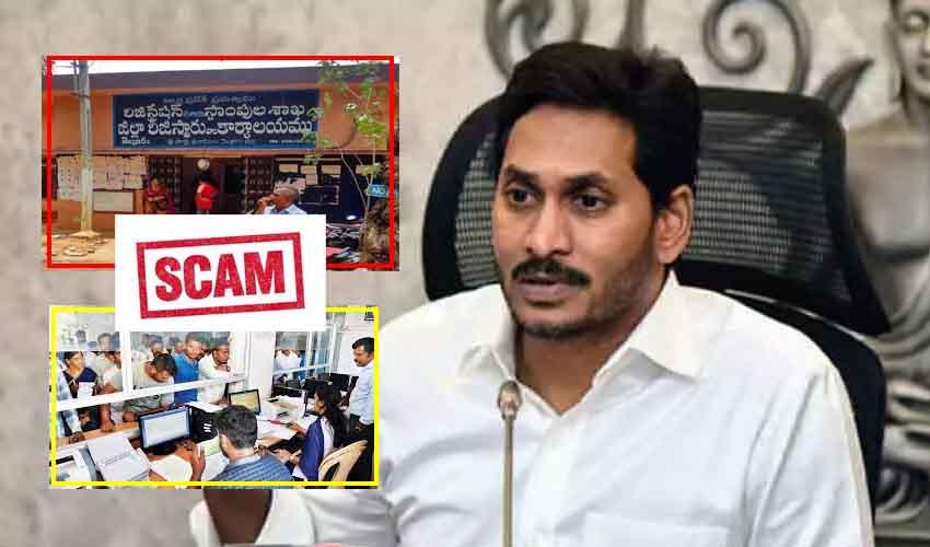 Fake Challan Scam : నకిలీ చలాన్ల భారీ స్కామ్.. సీఎం జగన్ కీలక ఆదేశం