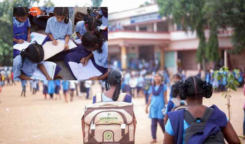 School Timings : స్కూళ్ల టైమింగ్స్పై స్పష్టత ఇచ్చిన ప్రభుత్వం