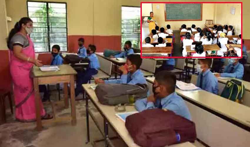 Schools Colleges : సెప్టెంబర్ 1 నుంచి తెలంగాణలో విద్యాసంస్థల పునఃప్రారంభం