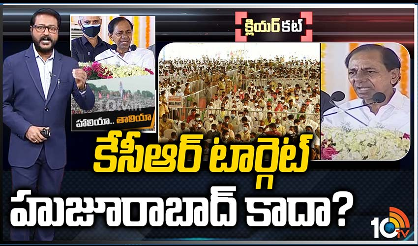 https://10tv.in/viral/special-analysis-on-cm-kcr-political-strategy-clear-cut-258413.html