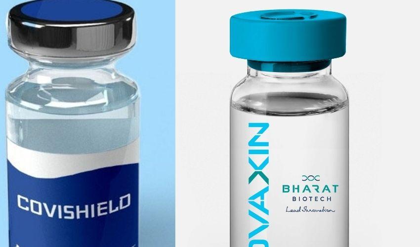 Vaccine Mixing : కోవిషీల్డ్, కోవాగ్జిన్ మిక్సింగ్.. అధ్యయనానికి డీసీజీఐ అనుమతి