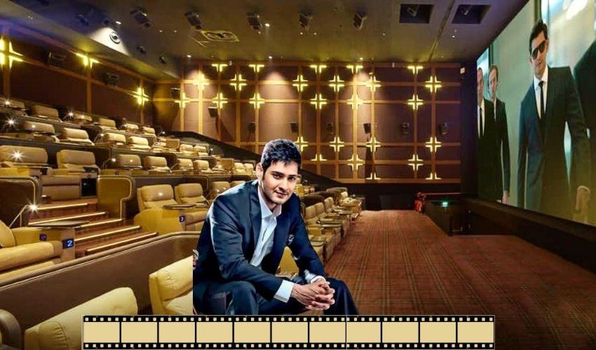 AMB Cinemas: హైదరాబాద్లో సూపర్ స్టార్ మహేశ్ మరో మల్టీప్లెక్స్ థియేటర్