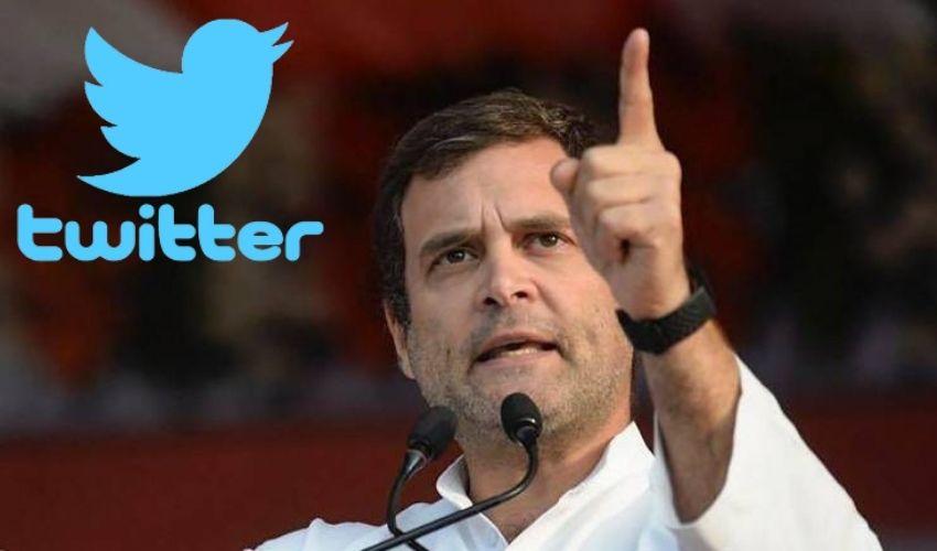 Rahul Gandhi : ట్విట్టర్ తీరుపై రాహుల్ గాంధీ ఫైర్