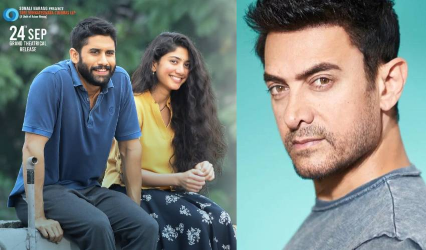 https://10tv.in/movies/aamir-khan-as-special-guest-for-love-story-pre-release-event-277773.html