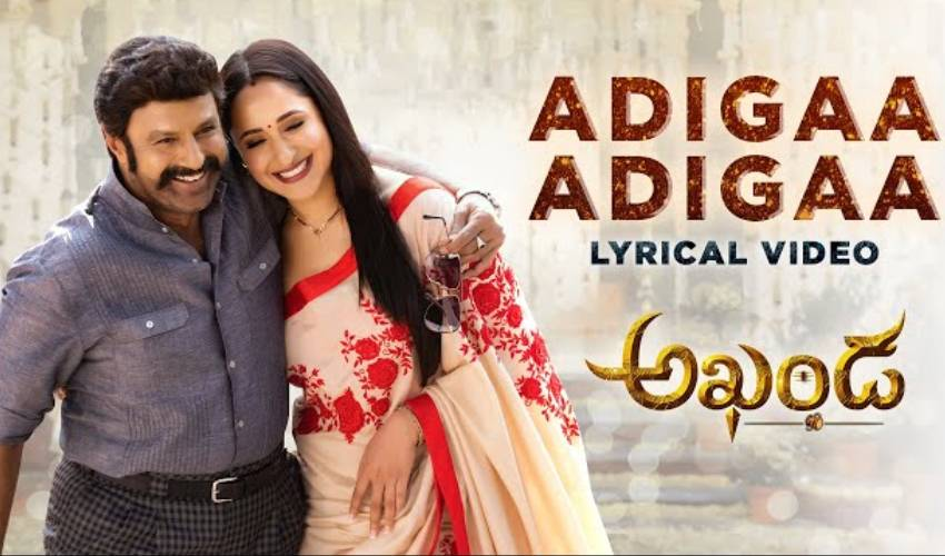 https://10tv.in/movies/adiga-adiga-lyrical-video-from-akhanda-movie-277729.html