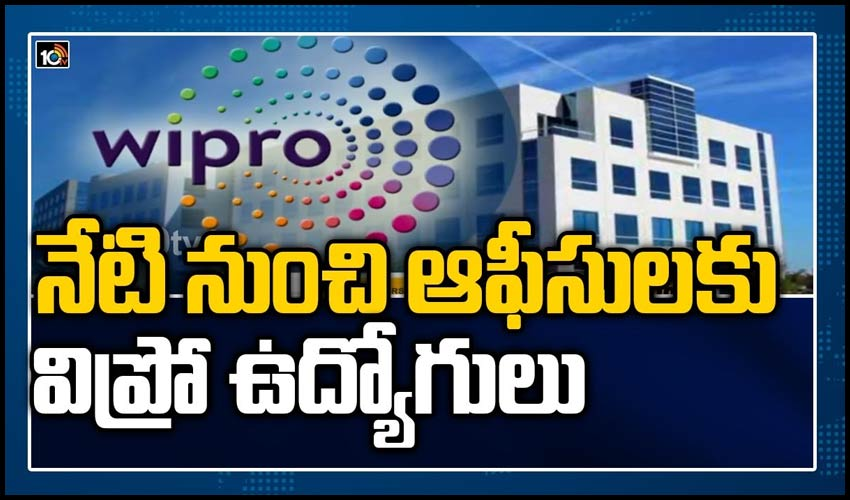 https://10tv.in/exclusive-videos/after-18-months-wipro-employees-will-return-to-the-office-277192.html