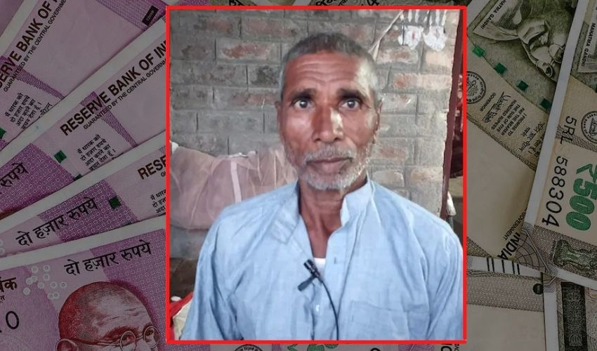 https://10tv.in/national/bihar-farmer-receives-rs-52-crore-in-pension-account-277464.html