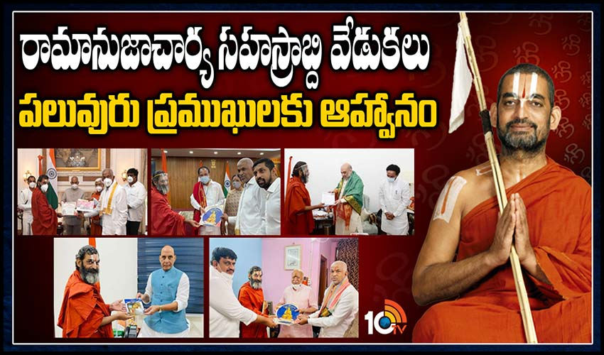 https://10tv.in/exclusive-videos/chinna-jeeyar-swamystatue-of-equality-277082.html