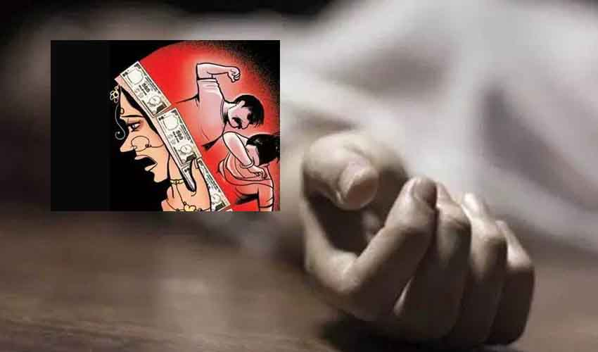 https://10tv.in/andhra-pradesh/dowry-harassment-woman-ends-her-life-276631.html