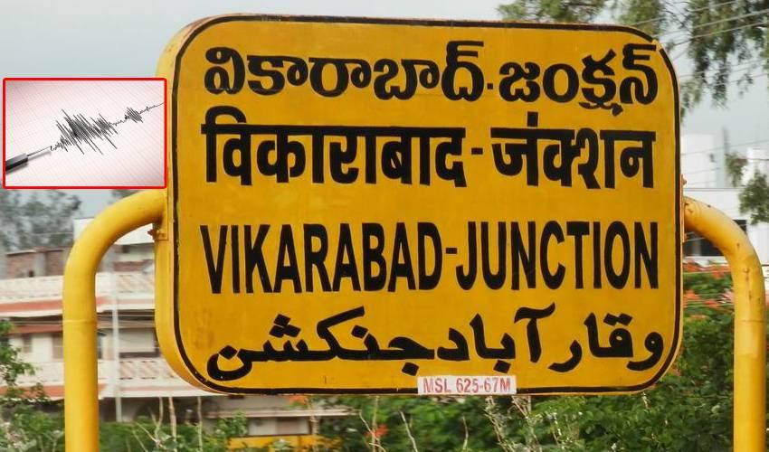 Earthquake : వికారాబాద్ జిల్లాలో మరోసారి భూకంపం
