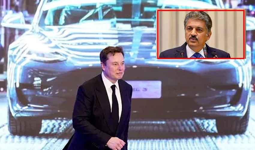 Elon Musk : కార్ల తయారీపై మస్క్ ఆసక్తికర వ్యాఖ్యలు.. ఊహించని రిప్లయ్ ఇచ్చిన ఆనంద్ మహీంద్రా