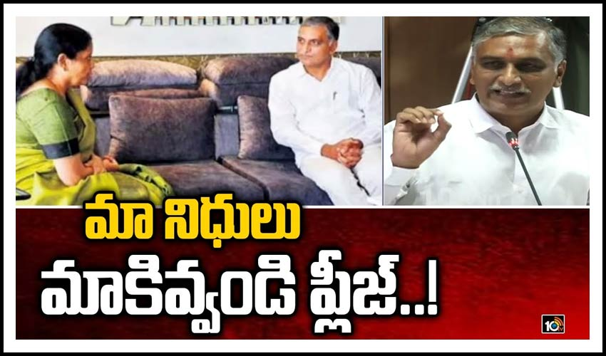 https://10tv.in/exclusive-videos/finance-minister-harish-rao-urges-centre-to-release-pending-amounts-277521.html