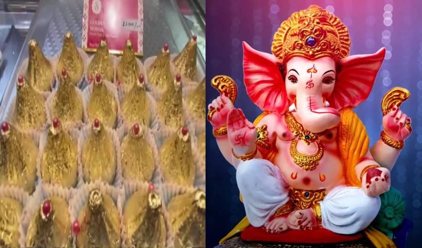 https://10tv.in/national/maharashtra-nashik-sweet-shop-sells-golden-modak-for-rs12000-per-kg-278545.html